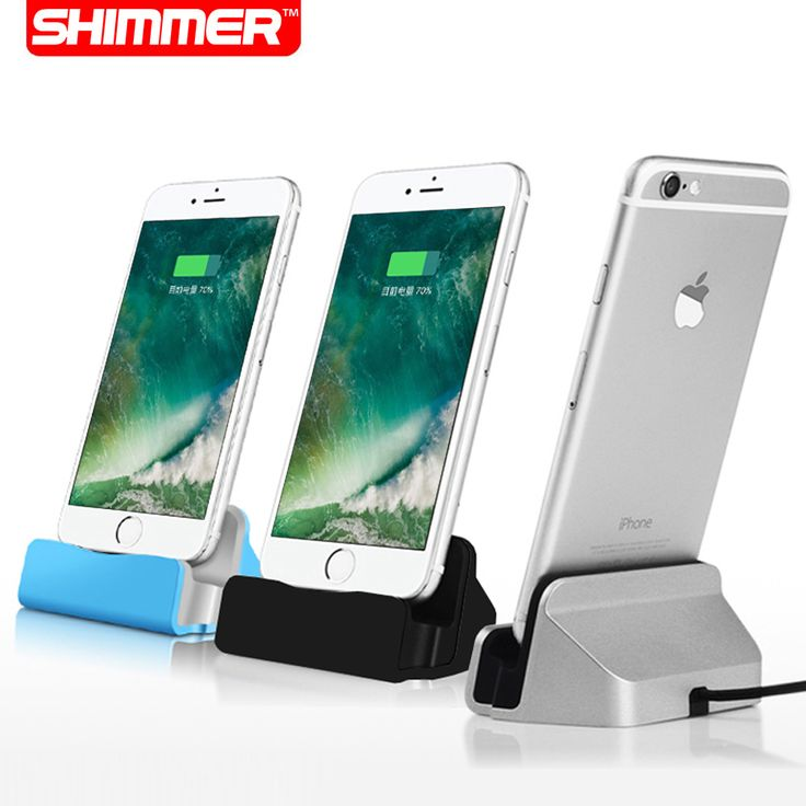 SHIMMER Sync Data USB Cable Charger Dock Stand Station Cradle Charging Dock Station For Apple iPhone 7 SE 5 5S 5C 6 6S Plus #clothing,#shoes,#jewelry,#women,#men,#hats,#watches,#belts,#fashion,#style