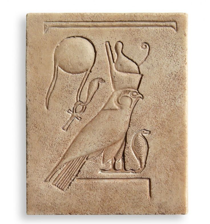 Tablilla de Horus Hatshepsut | Relieve egipcio | Dios egipcio