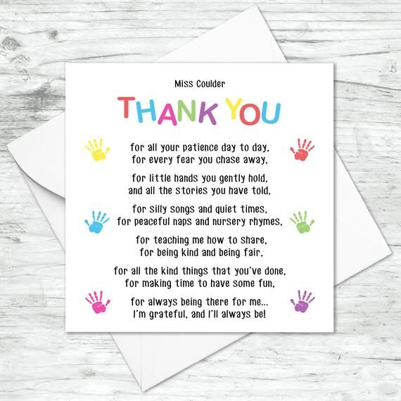 Personalised Thank You Teacher Card A Cute Personalised Card Perfect For A Male Or Fem Greeting Cards For Teachers Message For Teacher Teacher Thank You Cards