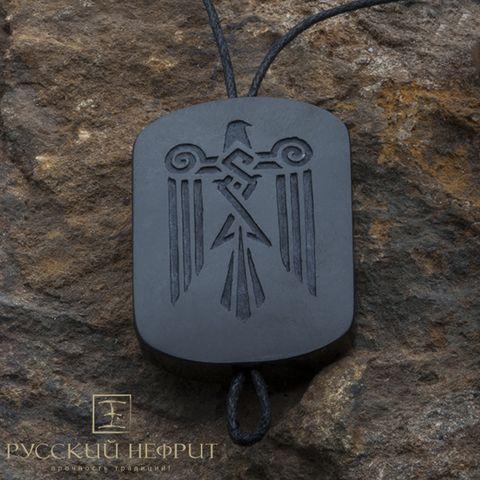 """Славянский подвес амулет """"Рарог"""". Чёрный нефрит. Suspension Slavic amulet """"Rarog"""". Black jade."""