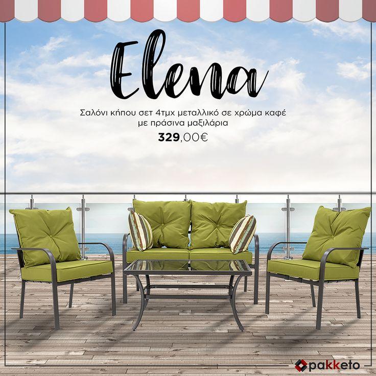Αν δεν έχεις βρει ακόμα σαλόνι κήπου μοντέρνο, αναπαυτικό και υψηλής ποιότητας, ανακάλυψε το σετ Elena! Στα plus η καταπληκτική του τιμή! Απόκτησέ το τώρα εδώ https://www.pakketo.com/set-saloni-metal-4-tmh-quot-elena-quot
