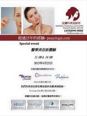 An event to share. More Infos @ 450-890-0888