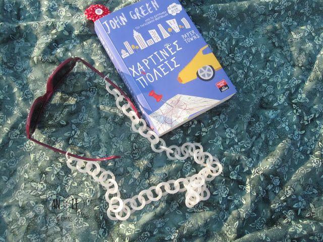 Plastic white eyeglasses chain. Best summer accessories.