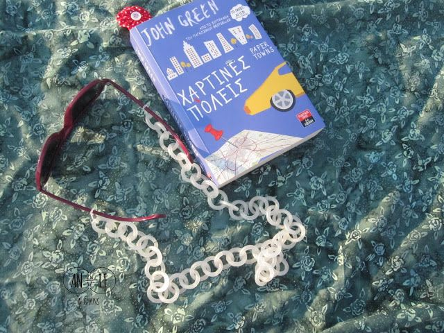 Plastic white eyeglasses chain. Best summer accessories.