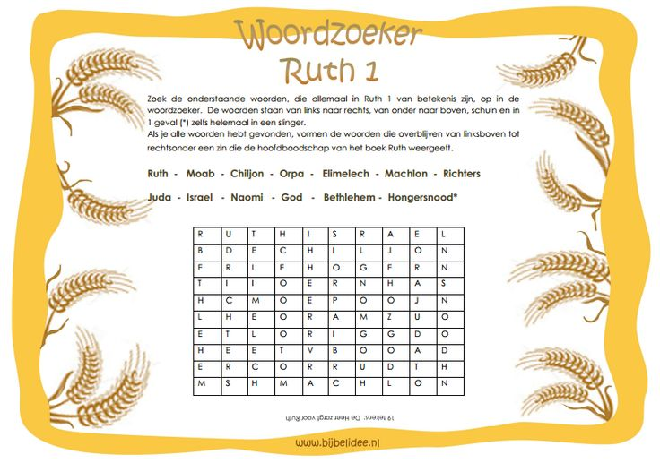 Woordzoeker Ruth 1 Bijbelse Puzzels Pinterest Ruth 1