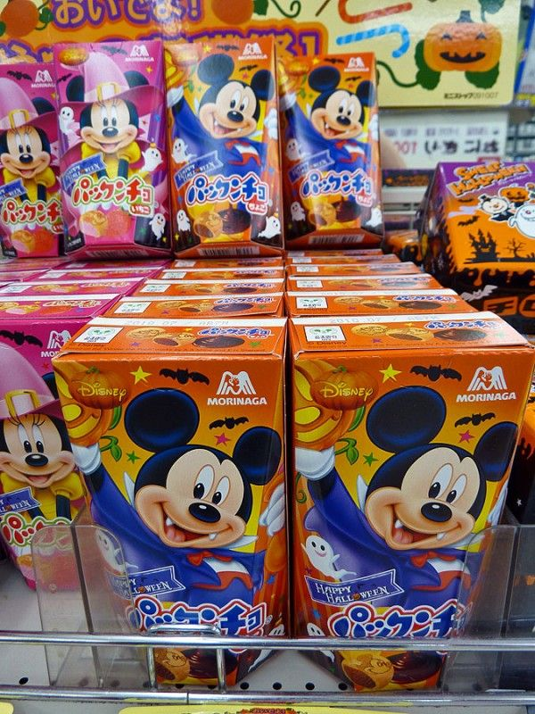 Halloween Mickey goodies in Japan.  See?  You can have a Mickey Mouse Halloween Party in Japan, too!