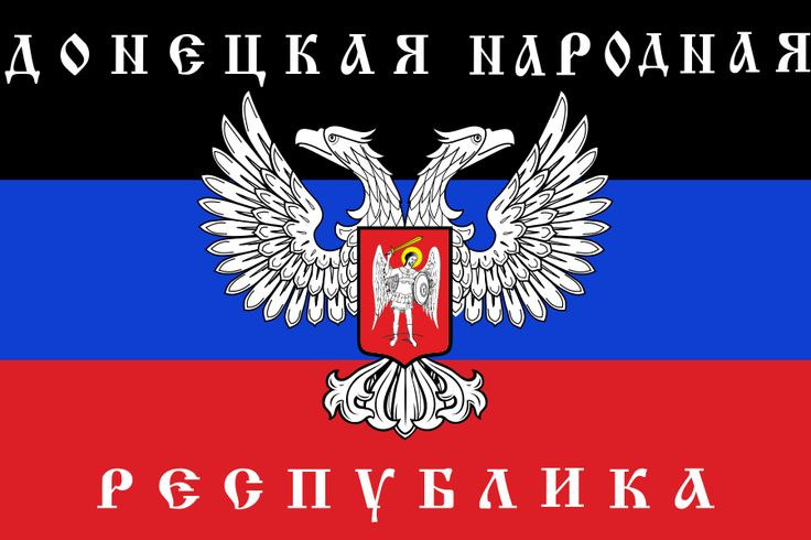 New Donetsk Peoples Republic flag - Donetsk People's Republic - Wikipedia, the free encyclopedia