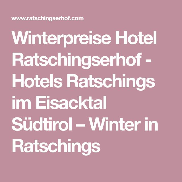 Winterpreise Hotel Ratschingserhof - Hotels Ratschings im Eisacktal Südtirol – Winter in Ratschings