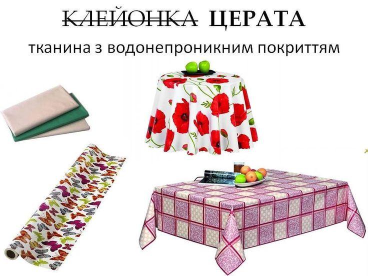 #Українська мова