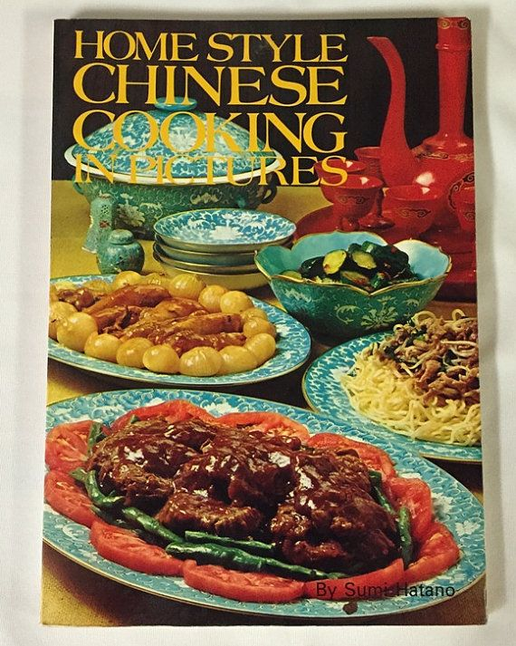 29 best vintage chinese cookbooks images on pinterest family home style chinese cooking in pictures by sumi hatano hardback book 1974 in books magazines textbooks forumfinder Choice Image