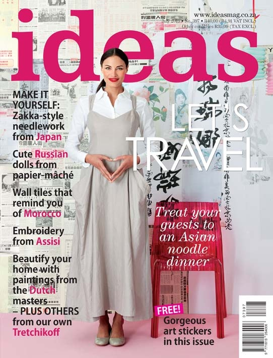 July 2013 Ideas magazine