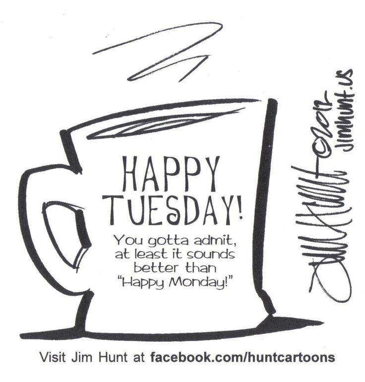 Happy Tuesday That Feels Like A Monday There Is Little Difference In People But Makes Big