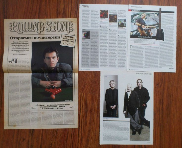 GENESIS - Peter Gabriel, Mike Rutherford, Phil Collins Articles Clippings Magazine | eBay