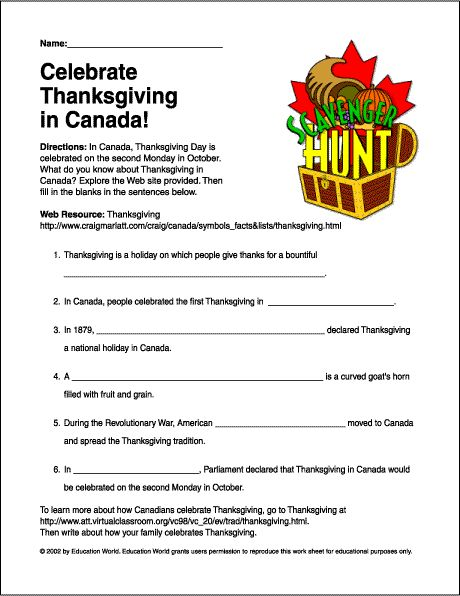 "Education World: Scavenger Hunt: ""Thanksgiving in Canada"" Worksheet"