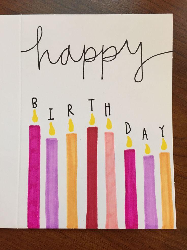Рисунки своими руками на день рождения