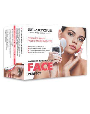 Миостимулятор  для безоперационного лифтинга лица и светотерапии Perfect Face Gezatone