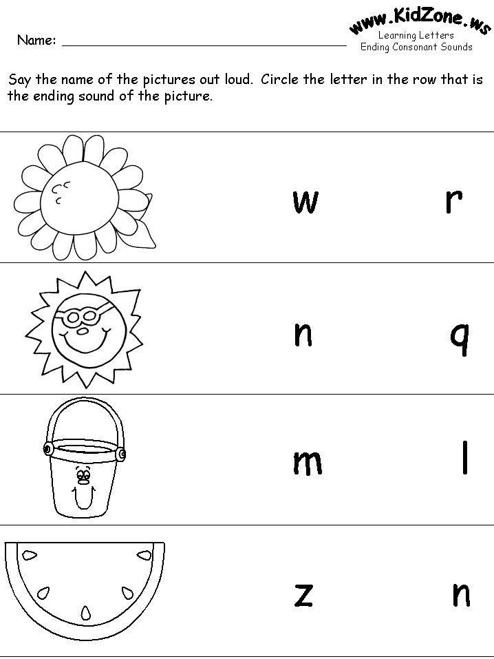 learning letters worksheet reading and writing learning letters letter worksheets. Black Bedroom Furniture Sets. Home Design Ideas