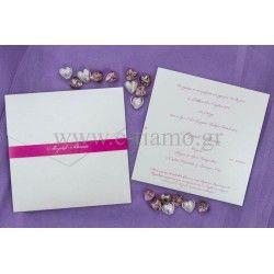 Προσκλητήριο γάμου Νο2573