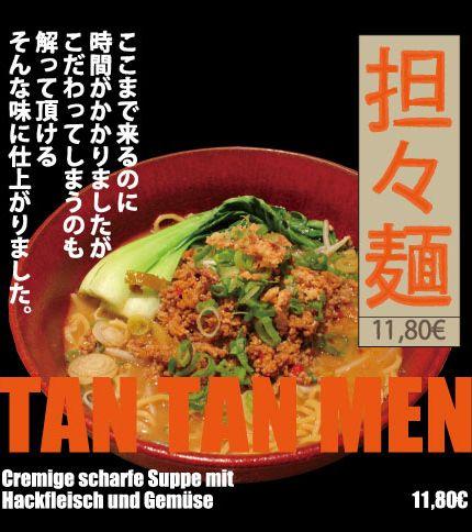 Japanese Restaurant MUC