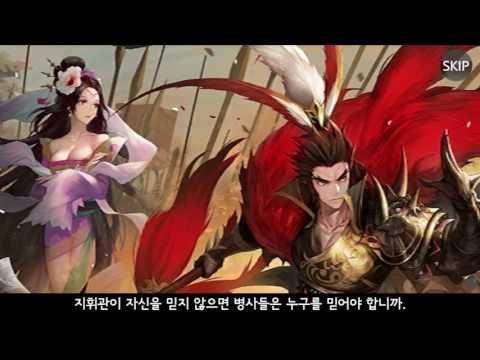 [세븐나이츠] 에피소드 26 - 승리의 길 - 장수의 덕목 (여포 각성) [Seven Knights] 바람돌