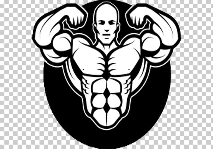 Bodybuilding Png Art Barbell Black And White Bodybuilder Bodybuilding Png Bodybuilding Black And White