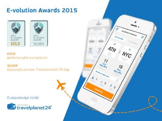 Our company was presented with two awards at the E-Volution Awards 2015 Ceremony: GOLD for Internationalized e-Business and SILVER for Mobile Applications - iOS APP. We are very happy and proud for these achievements! Thank you very much for the support and for the hard work and attention to excellence our teams contributed! #Travelplanet24