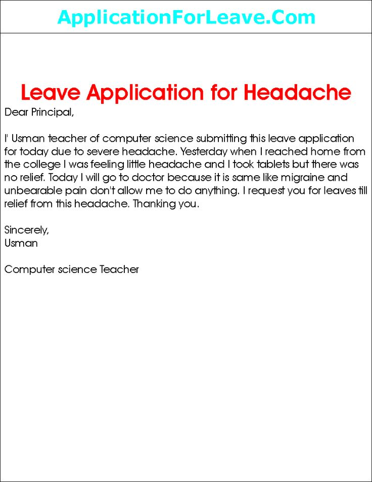 application letter format for leave school sample resume job - how to write an leave application