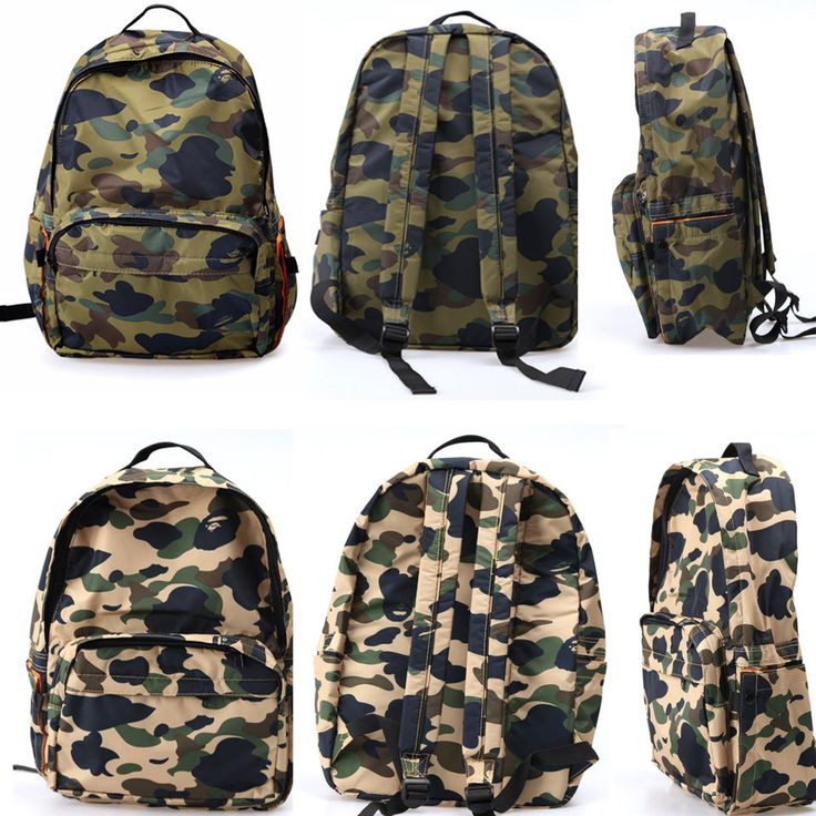 Korea Fashion Men Women Casual Camo Backpack School Travel Bag Khaki Beige New