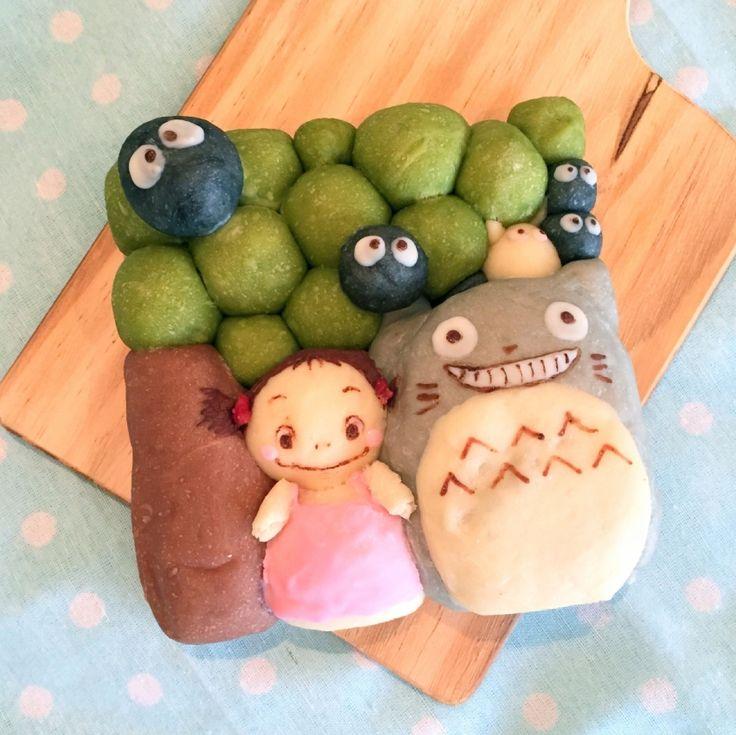 Totoro, Chigiri Pan, Pull Apart Bread