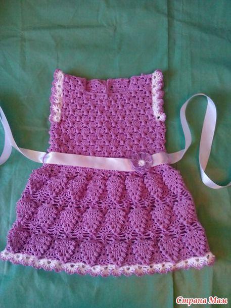 Начинаем онлайн по платью для девочек Льдинка (название от Людмилы Береговой).  Опрос проходил здесь Опрос в Стране Мам: Очаровательное платье для дочек Льдинка