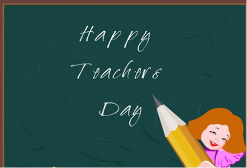 Teachers Day Celebrated on September 5th, 2015 in India