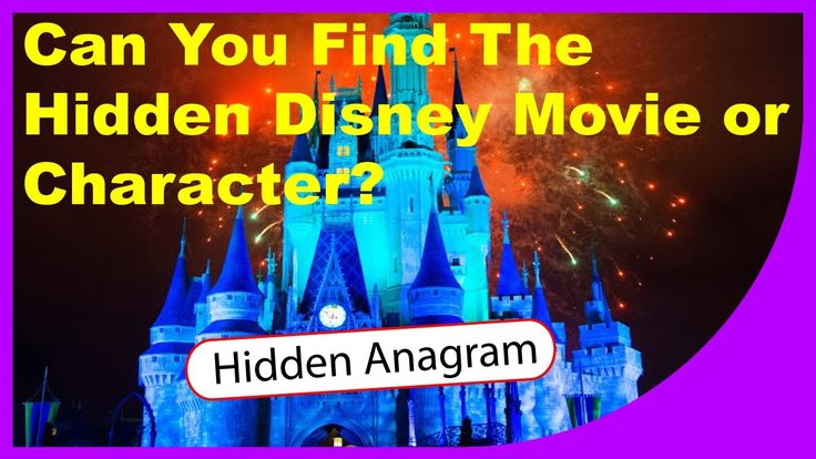 Q★ | Can you find the hidden Disney Movie or Character | MULTIPLE CHOICE...