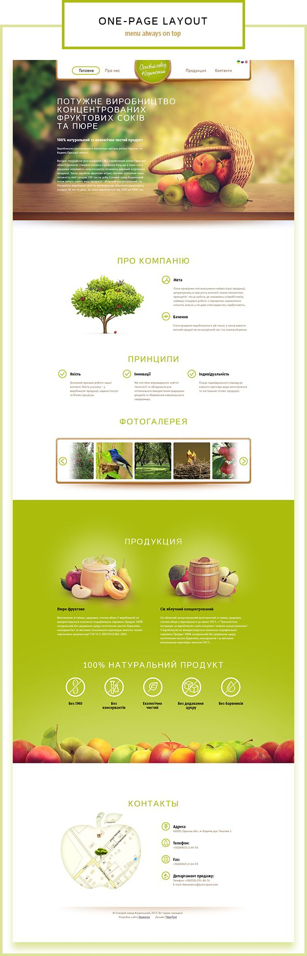 Juice Plant website by Tibor Tovt, via Behance