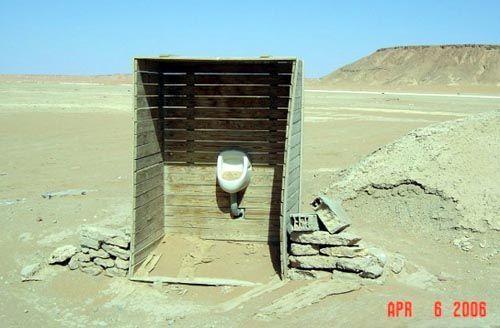 *** La Caverne de Tsilla ***: ~ WC insolites...