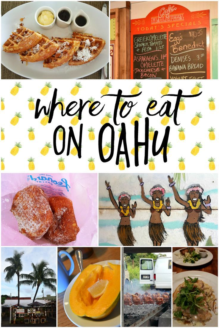 Headed to the island of Oahu? Hawaii is known for its food! Here is my list of the best places to eat, from cheap eats to gourmet meals!