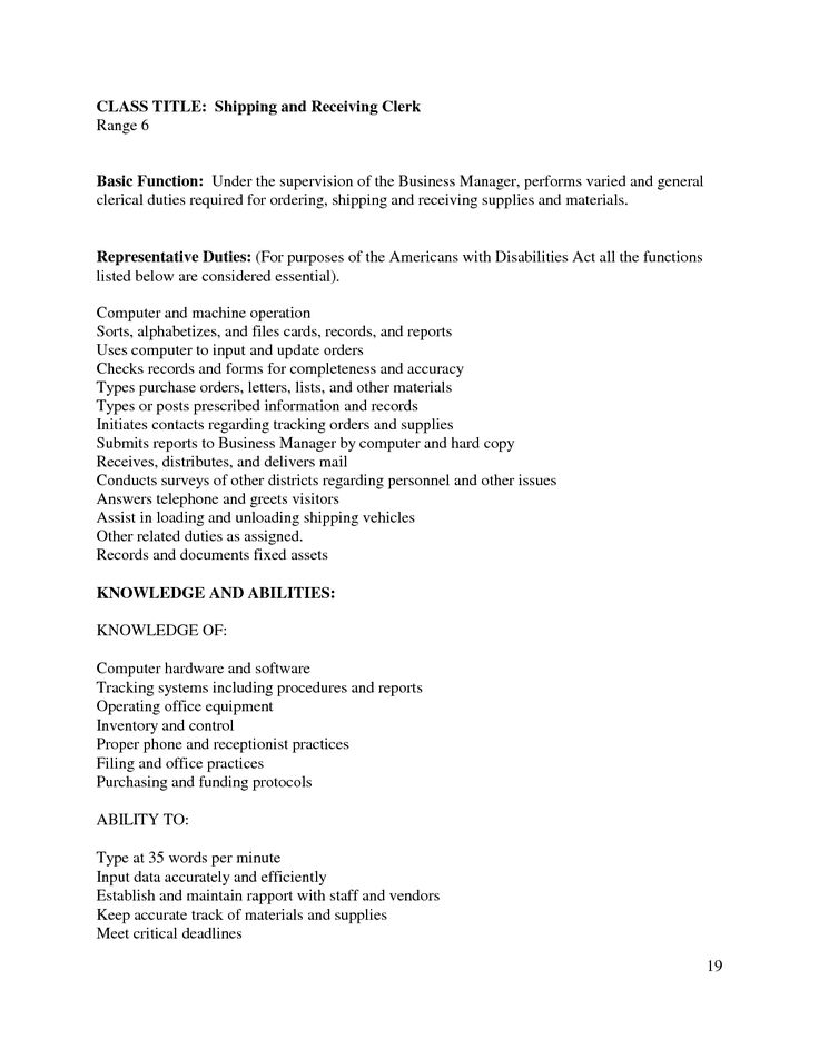 shipping and receiving resume attached sample