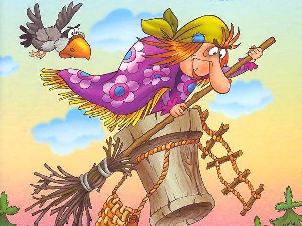 баба яга из мультфильма и - Поиск в Google