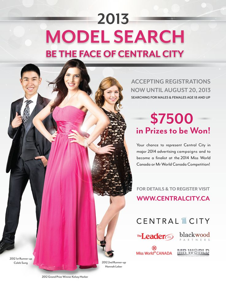 Be the Face of Central City! The Model Search Registrations are now open. For more info and how to register please visit: www.centralcity.ca/central-city-model-search-registration/