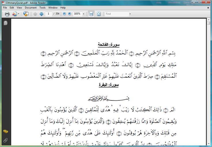 Редкие арабские шрифты «Усмани» (Othmani) для публикации мусхафов Корана | Ислам и Дизайн