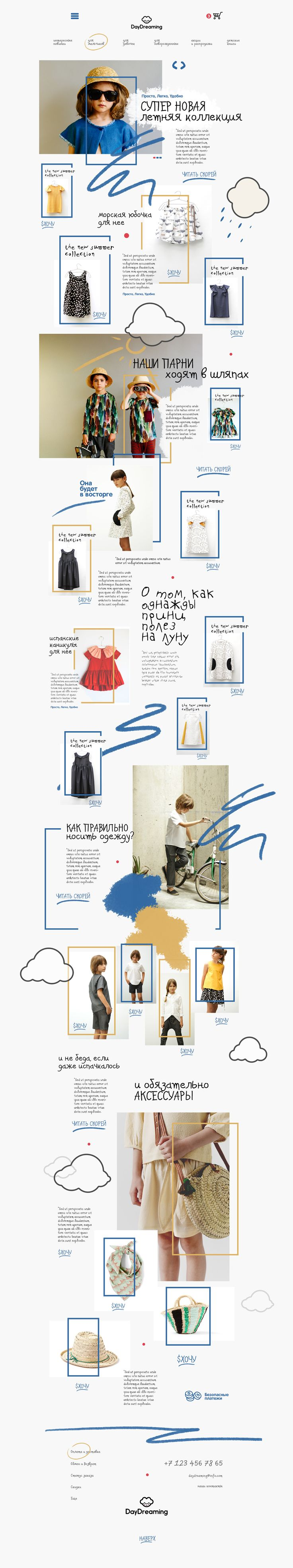 PINEADO MAS DE 1.4 K email design han pedido fusilarlo children's clothing store