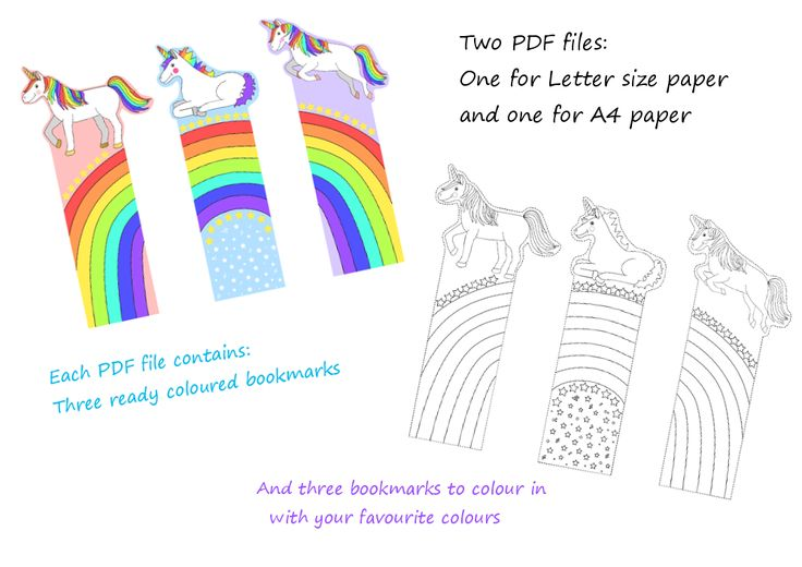 Printable Unicorn Rainbow Bookmarks