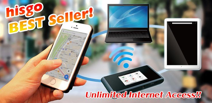 Our powerful and portable mobile wifi routers will keep you connected to the fastest wifi networks anywhere in Japan at the lowest prices! Book your hotspot router today with #Wifi_Rental_Japan!
