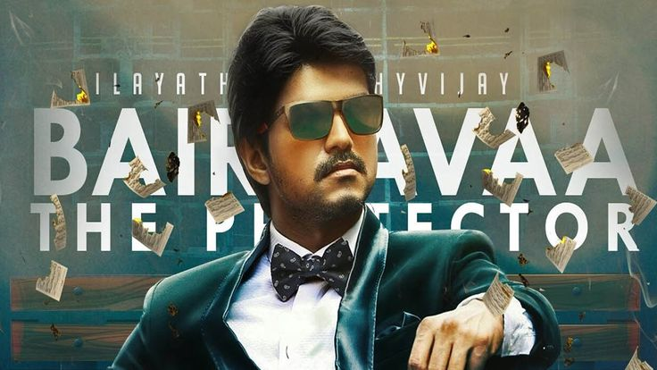 Here is Some Interesting News About Bairavaa || Myna Entertainment