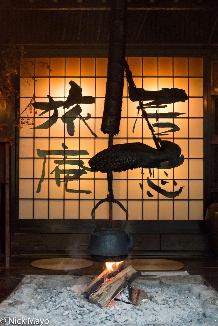Irori Outside Ryokan Kurokawa onsen, Kyushu, Japan by Nick Mayo