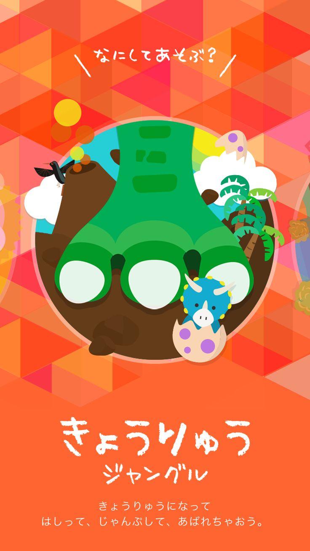 au未来研究所の足音で遊べるキッズシューズ「Fumm」アプリ http://theguild.jp/archives/1165