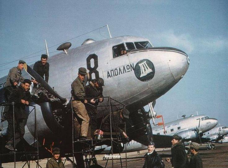 RHAF C-47 Daegou Korea