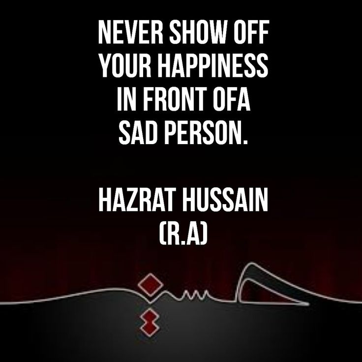 This is true.. Because that sad person will feel envy to the person that happy,.. Because he wanted to be happy to..