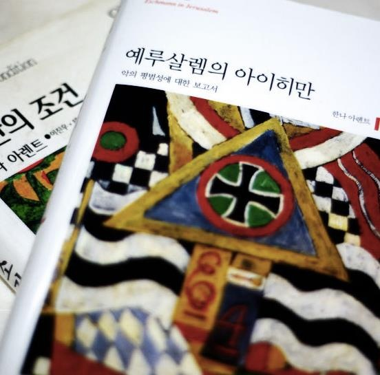 [Chung Jinwook] 엊그제 조현준님께서 올렸던 '예루살렘의 아이히만'이라는 책을 잠깐 읽어보았는데요. 수용소 공간이라는 특이영역이 굉장히 매력적으로 다가와 훑어보게 된김에 리뷰(?)남겨보려고해요. 저는 이 책의 독법으로 삼은게 부제인 '악의 평범성에 대한 보고서(A report on the Banality of Evil)'에서 Evil과 Banality에 대한 아렌트의 관점을 해석하는 것이었어요. (....요요요요 하다보니 엄청 어색...) https://www.facebook.com/photo.php?fbid=10151630632305701=o.130067597183461=1