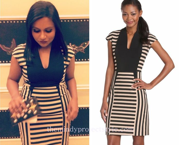 Rachel Roy Striped Cap Sleeve Dress - $113 (was $378, also here and here)