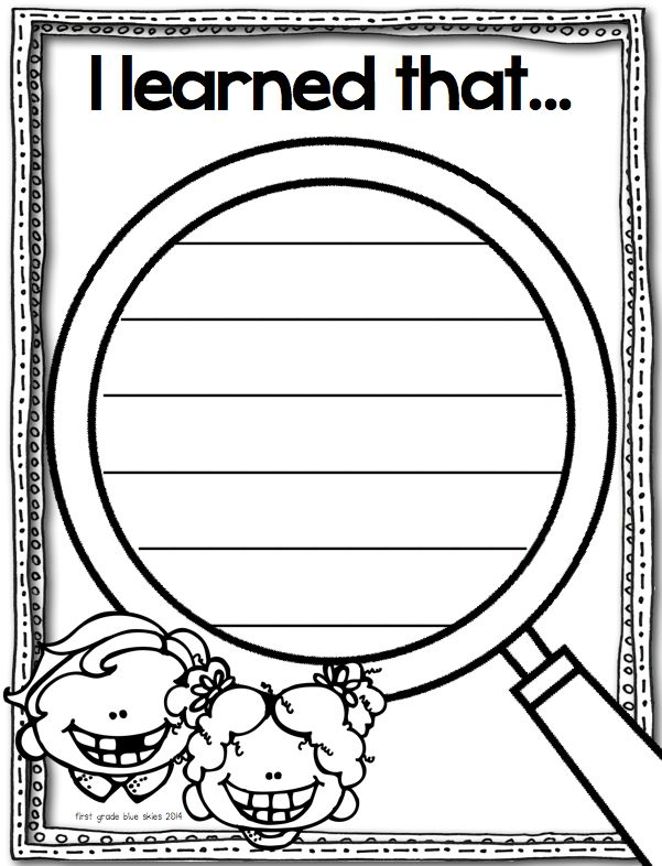 Close Reading in Elementary School Book Study Ch1 {FREEBIE} - First Grade Blue Skies